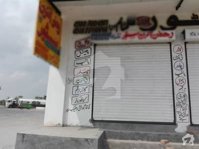 200 Square Feet Commercial Shop Is Available For Sale On Jhang Road 70 Mazdooran Stop Sadhaar Bypass Faisaabad