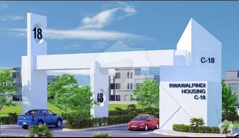 راولپنڈی ہاؤسنگ سوساءٹی سی ۔ 18 اسلام آباد میں 4 مرلہ کمرشل پلاٹ 40 لاکھ میں برائے فروخت۔