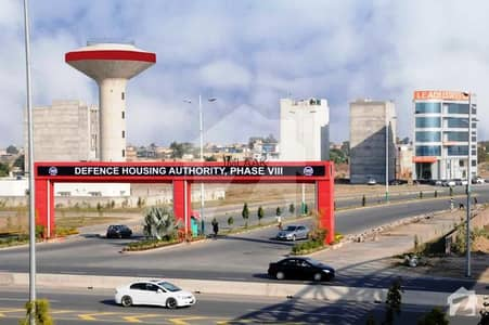 ڈی ایچ اے فیز 8 - بلاک ایس فیز 8 ڈیفنس (ڈی ایچ اے) لاہور میں 2 مرلہ کمرشل پلاٹ 1.3 کروڑ میں برائے فروخت۔