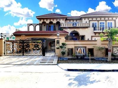 این ایف سی 1 لاہور میں 6 کمروں کا 2 کنال مکان 7.25 کروڑ میں برائے فروخت۔