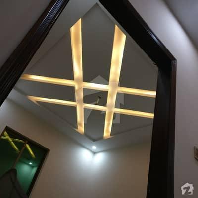 کاہنہ لاہور میں 3 کمروں کا 3 مرلہ مکان 53 لاکھ میں برائے فروخت۔