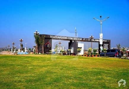 ایف ۔ 17/2 ایف ۔ 17 اسلام آباد میں 8 مرلہ پلاٹ فائل 8.85 لاکھ میں برائے فروخت۔