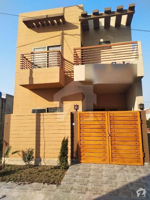 ایس اے گارڈنز فیز 1 ۔ شیر اعظم بلاک ایس اے گارڈنز فیز 1 ایس اے گارڈنز جی ٹی روڈ لاہور میں 2 کمروں کا 3 مرلہ مکان 46 لاکھ میں برائے فروخت۔