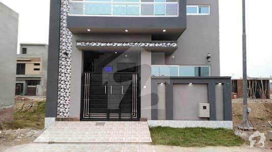 الکبیر فیز 2 - بلاک بی الکبیر ٹاؤن - فیز 2 الکبیر ٹاؤن رائیونڈ روڈ لاہور میں 3 کمروں کا 3 مرلہ مکان 69 لاکھ میں برائے فروخت۔