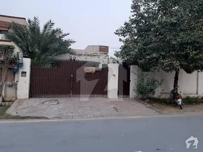 Punjab Society  One Kanal Full House Single Story In Punjab Coop Housing B Block Lahore