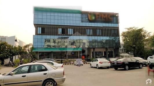 ایف ۔ 8 مرکز ایف ۔ 8 اسلام آباد میں 2 مرلہ دفتر 1.75 کروڑ میں برائے فروخت۔