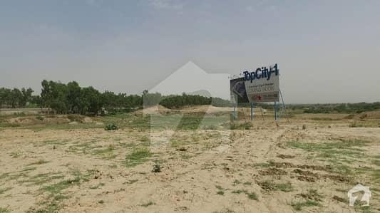 ٹاپ سٹی 1 اسلام آباد میں 3 مرلہ فلیٹ 68.76 لاکھ میں برائے فروخت۔
