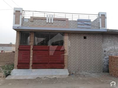 4 Marla Single Story House For Sale