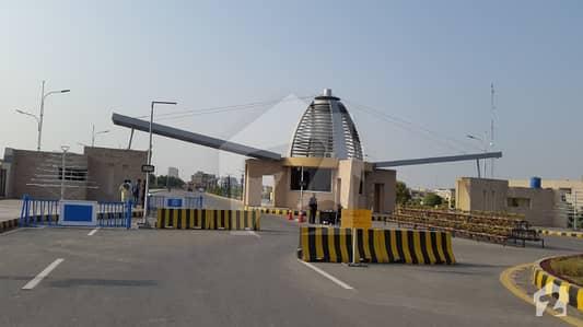 بحریہ ایجوکیشن اینڈ میڈیکل سٹی لاہور میں 8 مرلہ رہائشی پلاٹ 31.5 لاکھ میں برائے فروخت۔