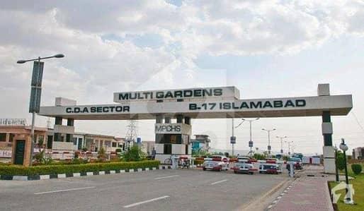بی ۔ 17 اسلام آباد میں 10.4 کنال کمرشل پلاٹ 45 کروڑ میں برائے فروخت۔