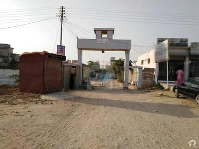 زینت آباد سکیم 33 کراچی میں 16 مرلہ رہائشی پلاٹ 1.8 کروڑ میں برائے فروخت۔
