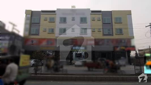 Luxury Office For Sale In Shalimar Link Road Lahore
