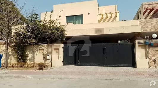 2 Kanal House Available For Sale In Bahria Town Rawalpindi