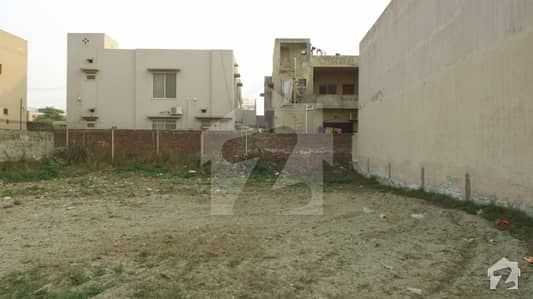 8.5 Marla Plot For Sale In DHA Phase 5 Lahore