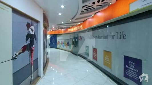 Office For Sale In Mall Of Lahore