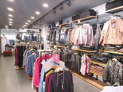 Commercial Shop Is Available For Sale Rented With Famous Brand