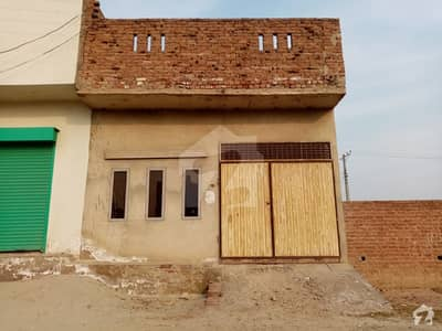 Single Storey House Available For Sale In Makkah Town On Sahiwal Bypass