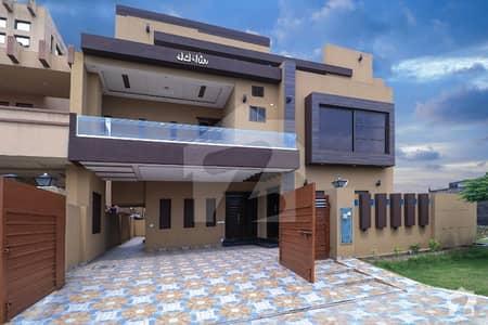 طارق گارڈنز ۔ بلاک اے طارق گارڈنز لاہور میں 4 کمروں کا 10 مرلہ مکان 2.55 کروڑ میں برائے فروخت۔