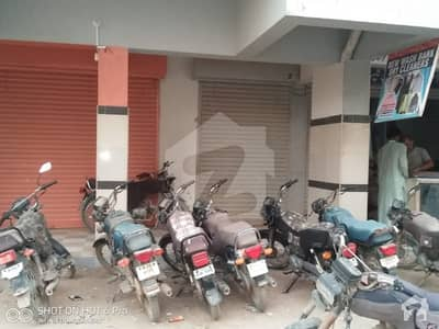 Shop Is Available For Sale Surjani Town