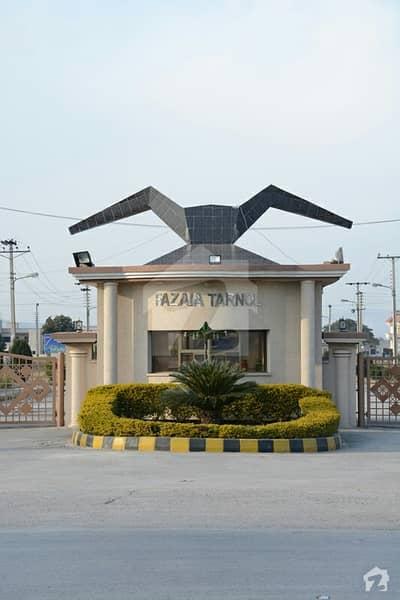 Fazaia Housing Scheme Tarnol Block G Commercial Plot For Sale