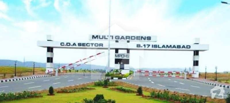 ایم پی سی ایچ ایس - بلاک ای ایم پی سی ایچ ایس ۔ ملٹی گارڈنز بی ۔ 17 اسلام آباد میں 13 مرلہ کمرشل پلاٹ 4.5 کروڑ میں برائے فروخت۔