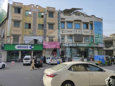 4 Storey Commercial Plaza IS Available For Sale