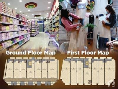 ڈی ایچ اے فیز 1 - سیکٹر ایف ڈی ایچ اے ڈیفینس فیز 1 ڈی ایچ اے ڈیفینس اسلام آباد میں 6 مرلہ دکان 5 کروڑ میں برائے فروخت۔