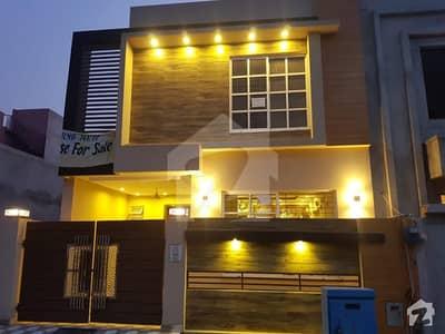 ڈی ایچ اے سٹی لاہور میں 3 کمروں کا 5 مرلہ مکان 1.25 کروڑ میں برائے فروخت۔