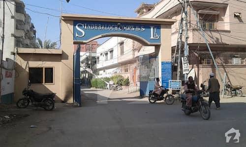 400 Sq Yd Plot For Sale In Sindh Baloch Cooperative Housing Society Block 12 Gulistan E Jouhar