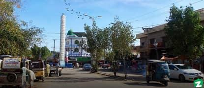 Isra Village