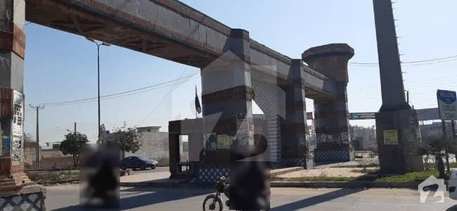 جوبلی ٹاؤن ۔ بلاک ایف جوبلی ٹاؤن لاہور میں 5 مرلہ رہائشی پلاٹ 48 لاکھ میں برائے فروخت۔