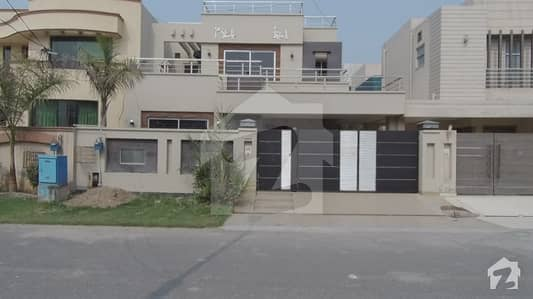 10 Marla House For Sale In A Block Of Eden City Lahore