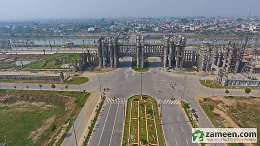 Master City Gujranwala 10 Marla Plot File In Overseas Block Investor Rate