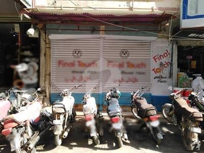 توحید کمرشل ایریا ڈی ایچ اے فیز 5 ڈی ایچ اے کراچی میں 3 مرلہ دکان 2.47 کروڑ میں برائے فروخت۔