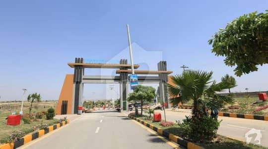 یونیورسٹی ٹاؤن ۔ بلاک ایف یونیورسٹی ٹاؤن اسلام آباد میں 5 مرلہ پلاٹ فائل 14.5 لاکھ میں برائے فروخت۔
