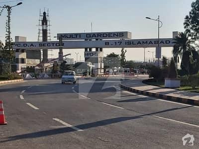 ایم پی سی ایچ ایس ۔ ملٹی گارڈنز بی ۔ 17 اسلام آباد میں 7 مرلہ پلاٹ فائل 27 لاکھ میں برائے فروخت۔