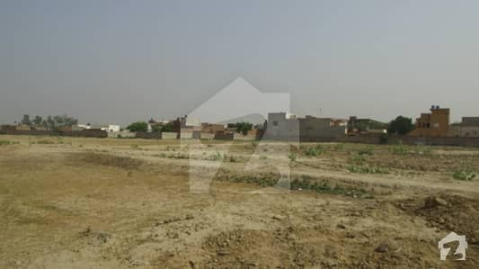 5 Marla Plot Is For Sale In A Good Location Of Dha Lahore