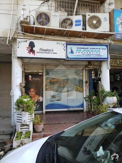 Shop For Sale Ground Mezzanine Next To Shaheed E Millat  Shahra E Faisal Road