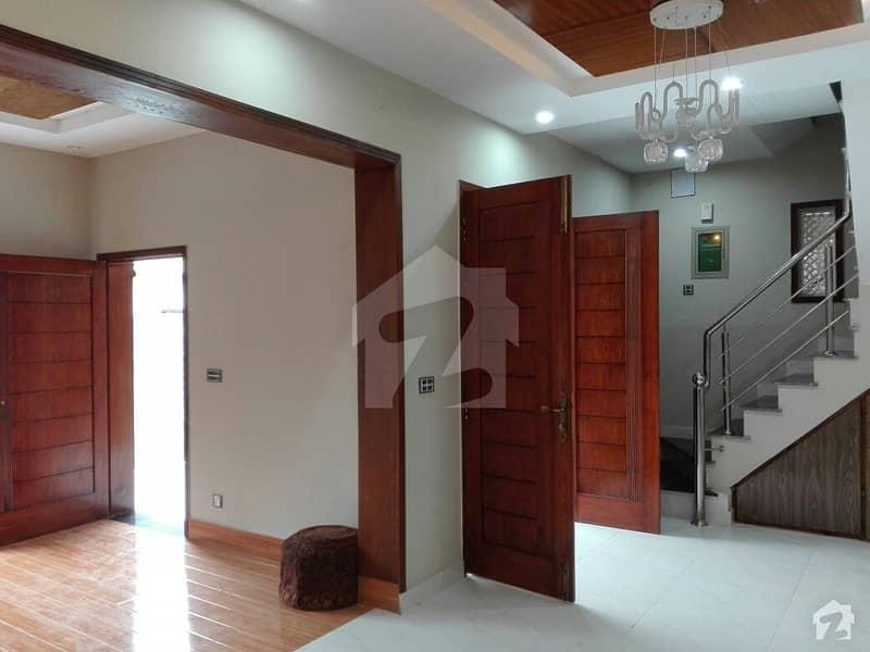 واپڈا ٹاؤن لاہور میں 3 کمروں کا 5 مرلہ مکان 1.45 کروڑ میں برائے فروخت۔
