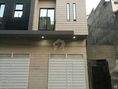 گرین ٹاؤن لاہور میں 3 کمروں کا 3 مرلہ مکان 55 لاکھ میں برائے فروخت۔