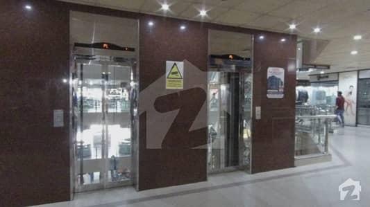 Mezzanine Floor Shop For Sale In Siddique Trade Center Gulberg
