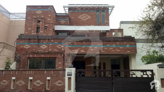 10 Marla Full House For Rent Near Shadman At Racecourse Road
