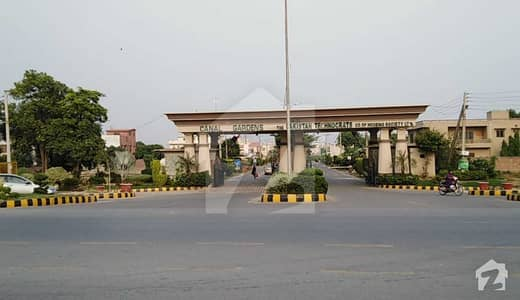 1 Kanal Residential Plot For Urgent Sale Block C In Canal Gardens Lahore.