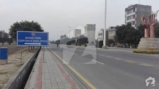 بحریہ ٹاؤن چمبیلی بلاک بحریہ ٹاؤن سیکٹر سی بحریہ ٹاؤن لاہور میں 10 مرلہ رہائشی پلاٹ 1.03 کروڑ میں برائے فروخت۔
