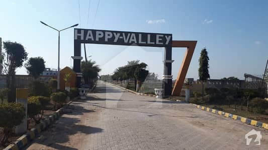 5 Marla Plot Is Available For Sale On Easy Installments