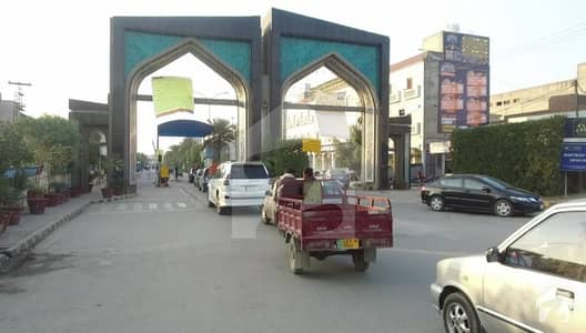 4 Marla Commercial Plot For Sale In F1 Block Of Pak Arab Society Phase 2 Lahore