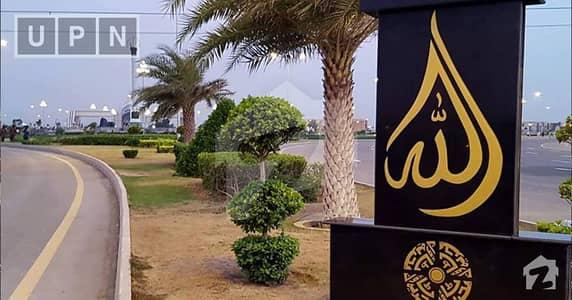 بحریہ ٹاؤن - جناح ایونیو بحریہ ٹاؤن کراچی کراچی میں 2 مرلہ پلاٹ فائل 5 لاکھ میں برائے فروخت۔