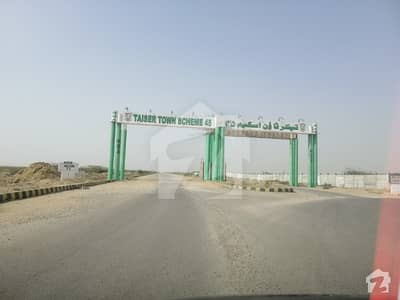 Mda  Taiser Town Phase 2  80 Sq Yd Full Paid File For Sale