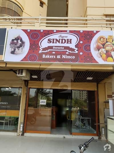 Commercial Bakery Shop Is Available For Sale