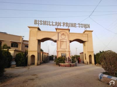 120 Square Yard Residential Plot Available For Sale In Bismillah Prime Town